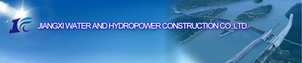 Jiangxi water conservancy and Hydropower Construction Co., Ltd.
